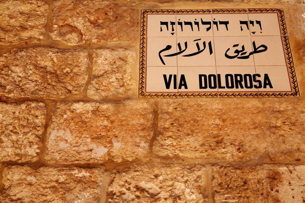Via Dolorosa sign_norm
