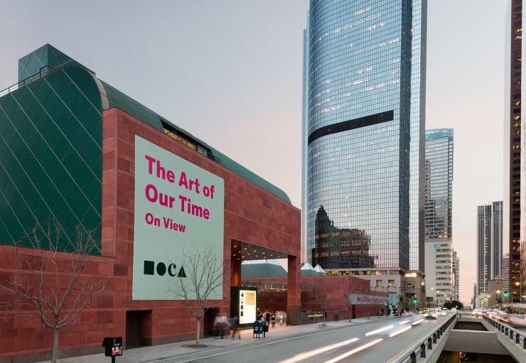 City Guide Downtown Los Angeles The Art of Travel MOCA