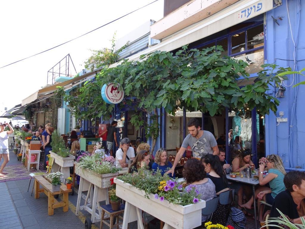 Puaa City Guide Tel Aviv The Art of Travel