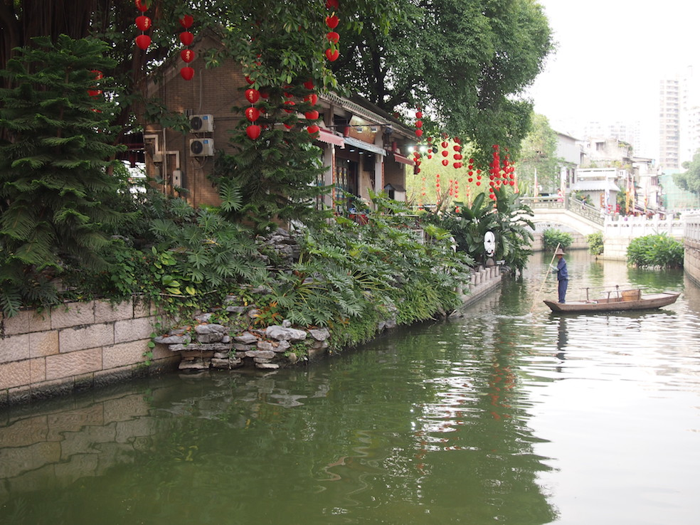 Guangzhou City Guide The Art of Travel Lychee Bay Canal Rice Paper Lamp