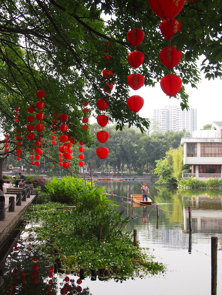 Guangzhou City Guide The Art of Travel Lychee Bay