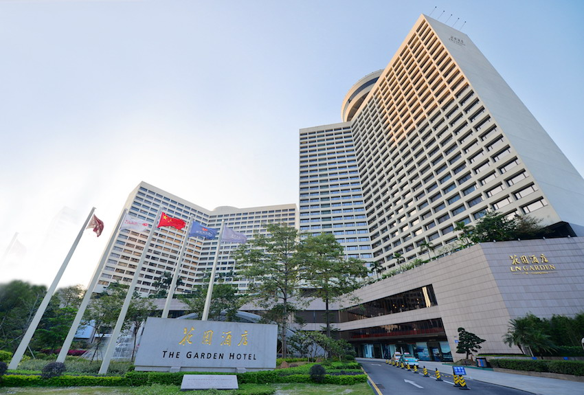 Guangzhou City Guide The Art of Travel The Garden Hotel Exterior